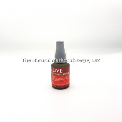 Alive Perfect Anti-Aging (New Formulation) 30g