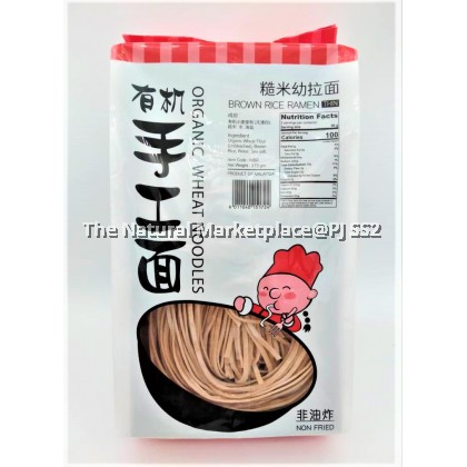 Miracle Brown Rice Ramen (Thin) 275g